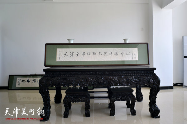 中国佛教协会咨议委员会委员、天津市佛教协会会长王剑非为金带福路文化传播中心题词。