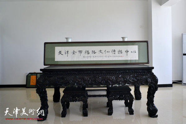 著名书法家、篆刻家韩征尘为金带福路文化传播中心题词。