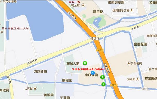 金带福路文化传播中心