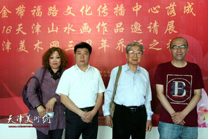 90岁高龄著名画家赵兵凯先生专程到金带福路参观