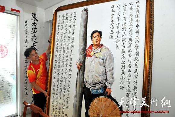 张大功和他的奥运宣传画