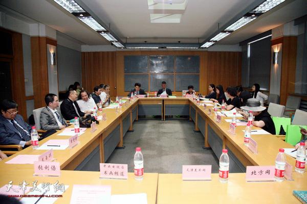 天津美术学院召开2016毕业季新闻发布会