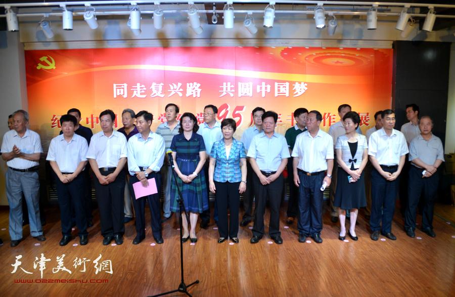 河北区纪念建党95周年书画作品展