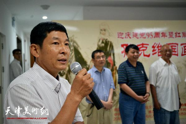 画展开幕仪式由河西区文联办公室主任刘国柱主持。
