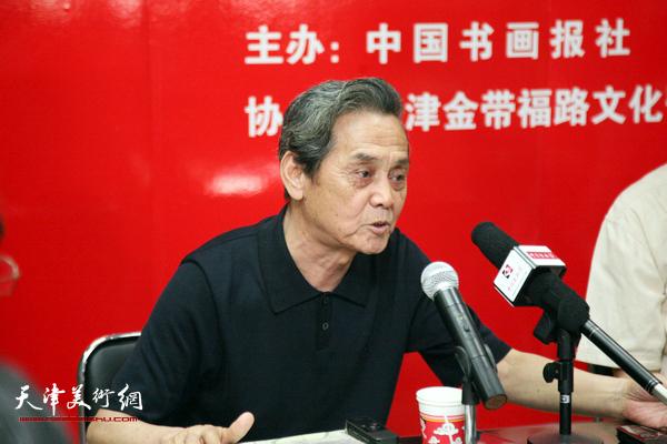 天津人物画发展研讨会