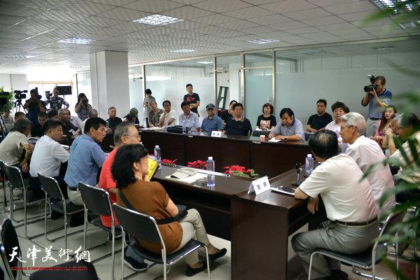 天津人物画发展研讨会现场。