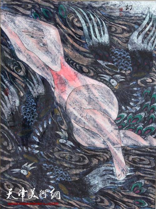 幻(彩墨画2008年100X80厘米 ) _2994