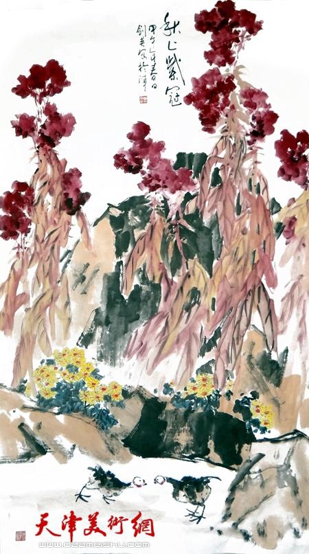 曹剑英作品《秋上紫冠》