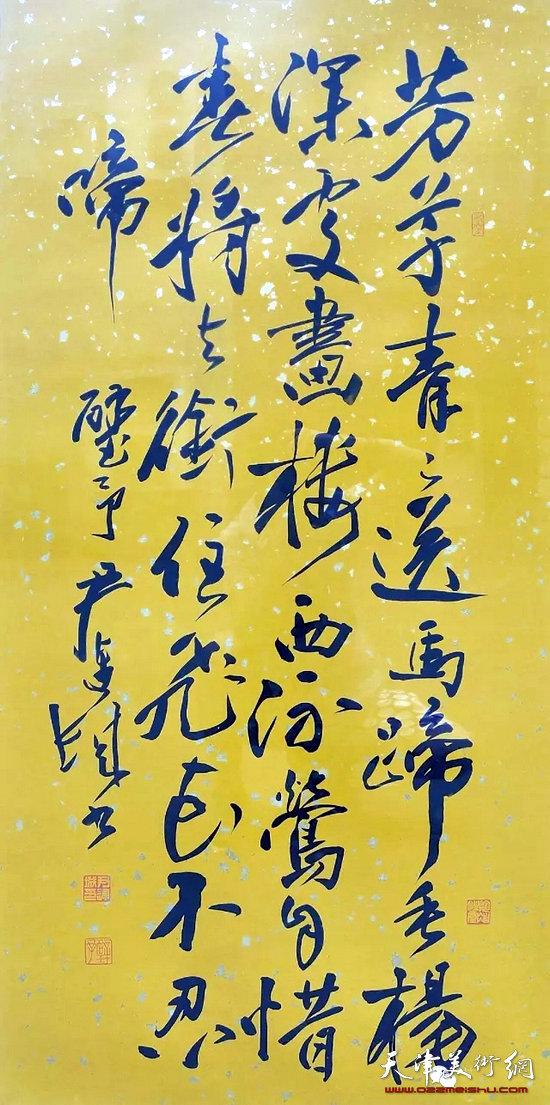 尹连城作品。