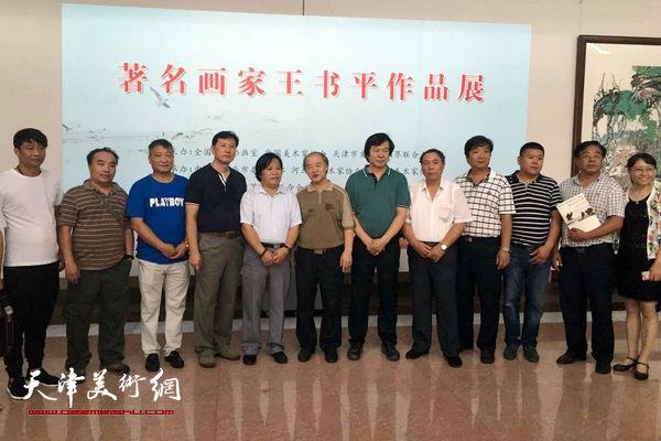 著名画家王书平作品展在秦皇岛北戴河劳动人民文化宫开幕。