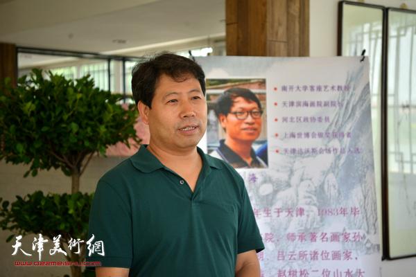 天津著名书画家叶大海书画工作室揭牌仪式在水上公园洛锜田园举行。