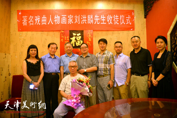 刘洪麟喜收王文哲为徒仪式仪式现场。
