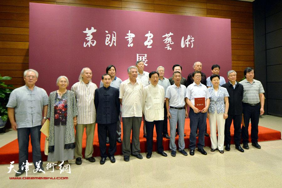 萧朗百年诞辰书画艺术展