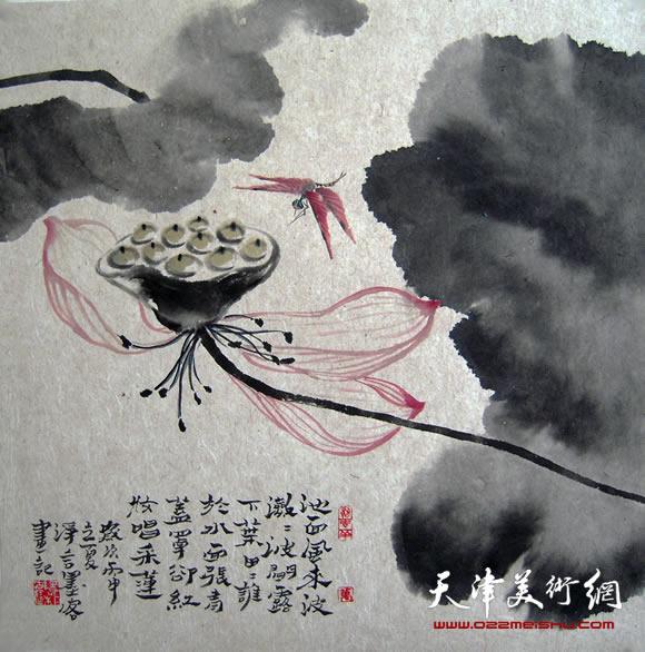 万志新作品《清波映彩莲》