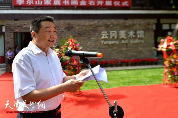 云冈石窟研究院、云冈旅游区管委会书记王雁翔主持开展仪式并致欢迎辞。