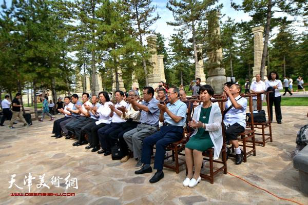 李尔山家庭书画金石展开幕仪式现场。