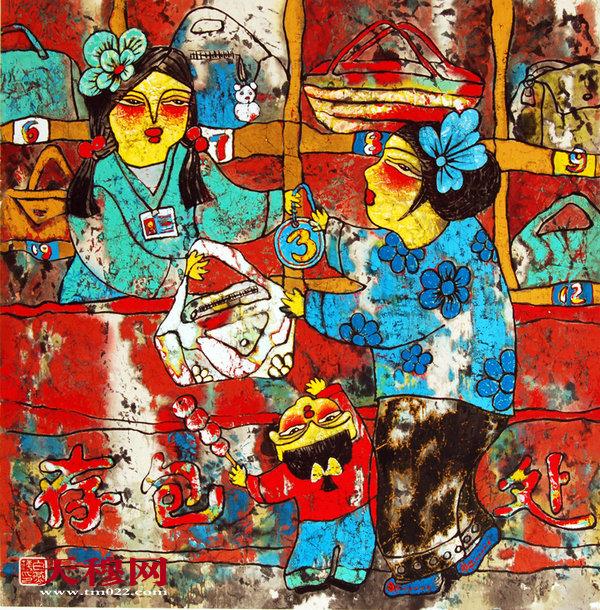 北辰农民画  存包