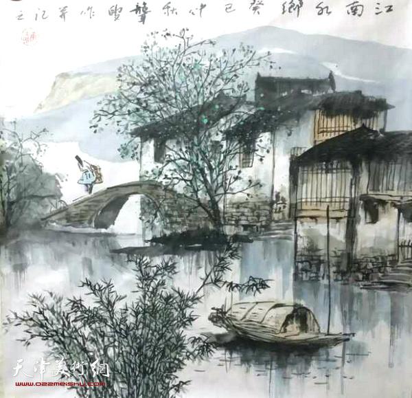 康永明山水画:江南水乡