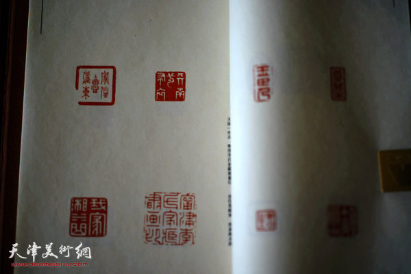 《弘一大师李叔同篆刻集》