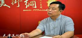 书法家马魏华:为汉字颂德立命 把汉字传播到海外
