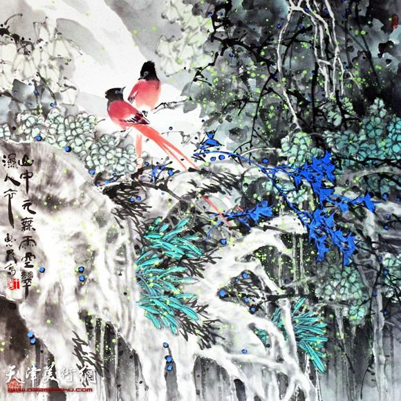 王惠民作品《空翠》