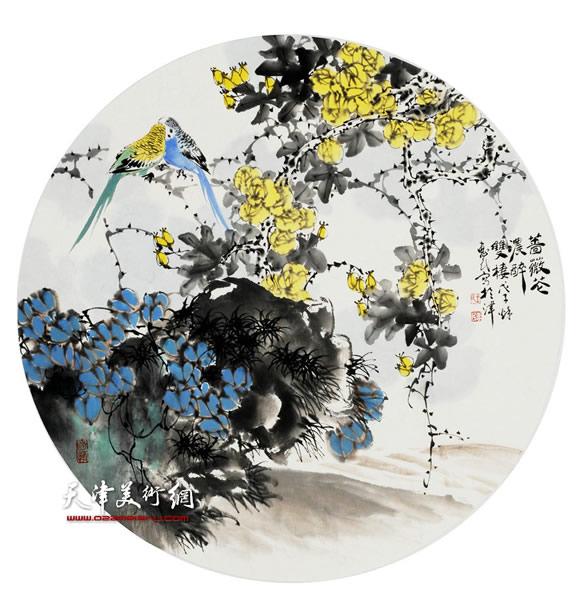 王惠民作品《蔷薇花浓醉双栖》