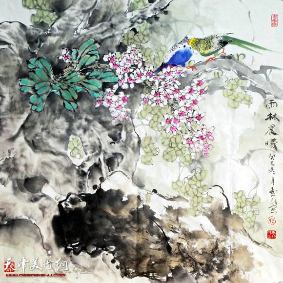 王惠民作品《雨林晨曦》