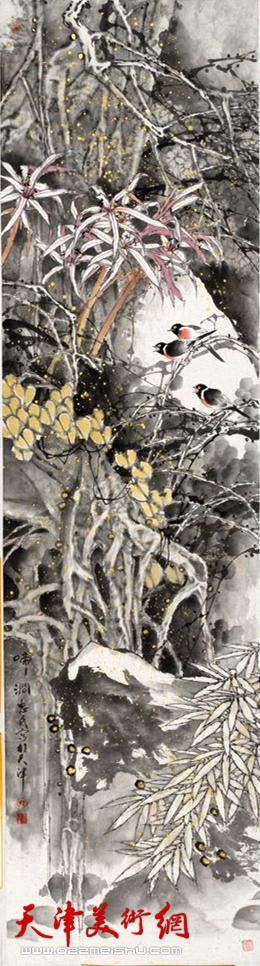 王惠民作品 条屏1