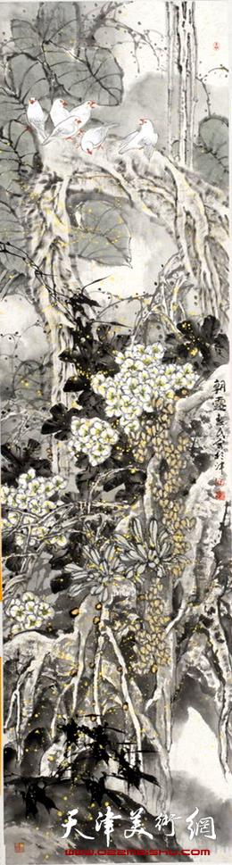 王惠民作品 条屏3