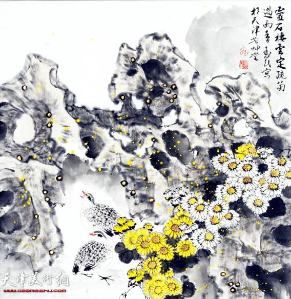 王惠民作品《疏菊过雨香》