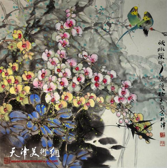 王惠民作品《香远益清》