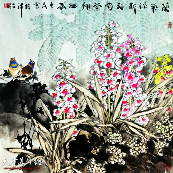 王惠民作品《空谷幽香》