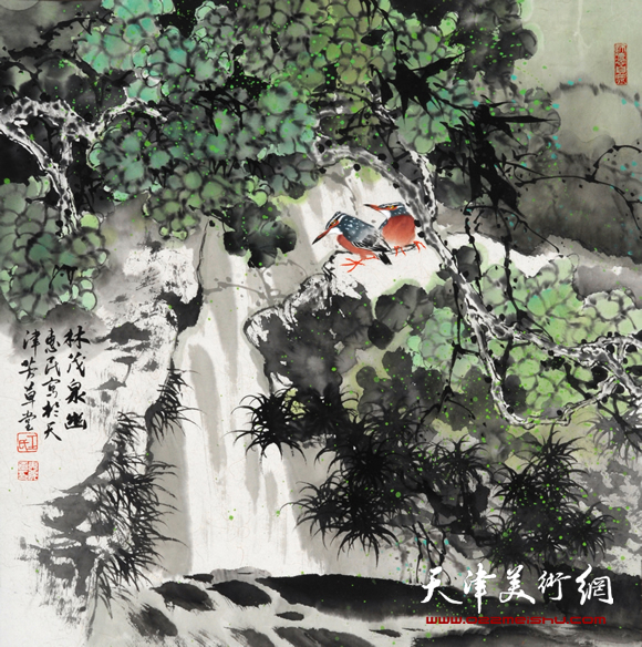 王惠民作品《林茂泉幽》