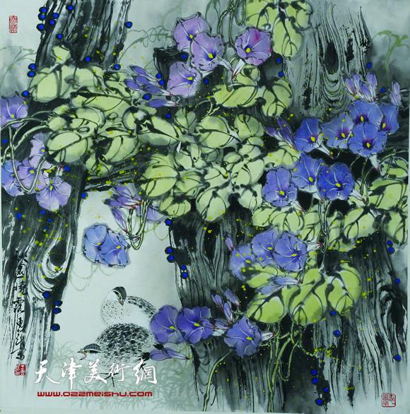 王惠民作品《秋园晓露》