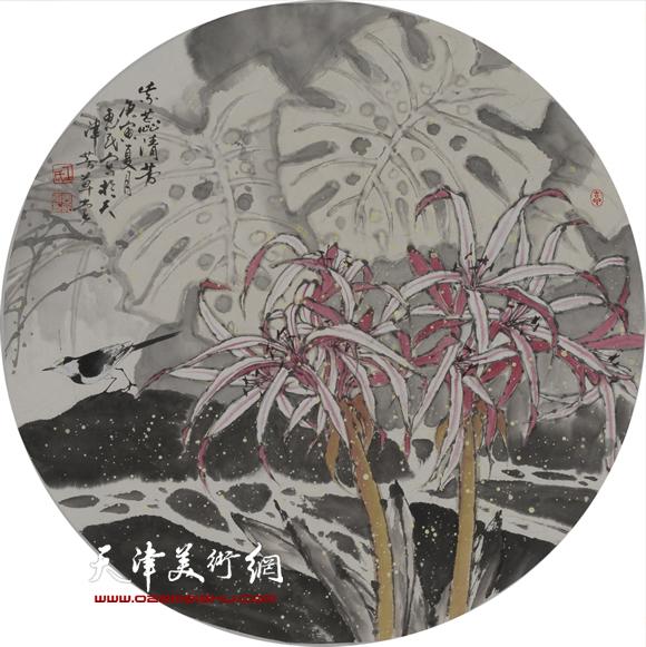 王惠民作品《紫蕊清芬》