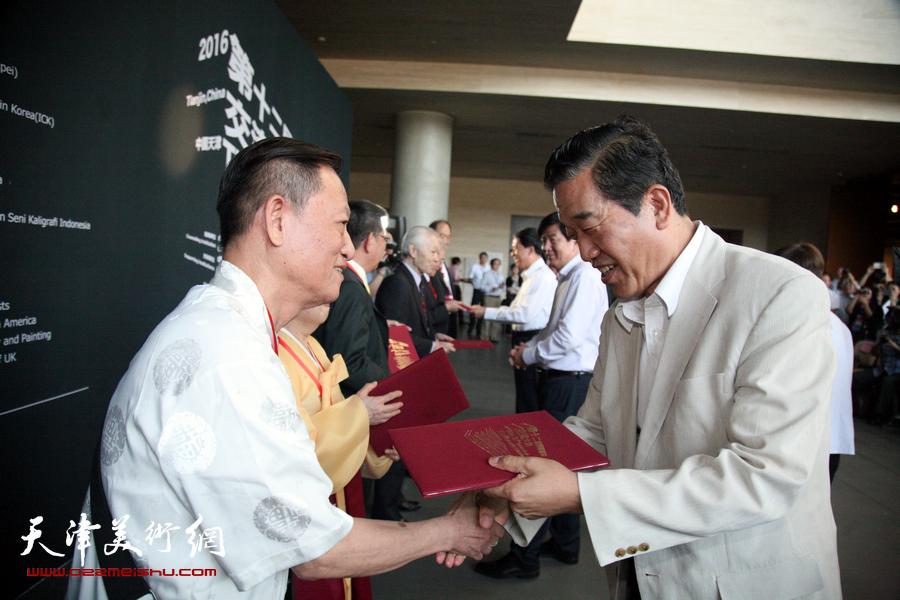 第十二届国际书法交流大展