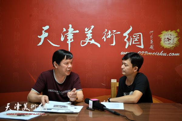 著名画家李根友做客天津美术网
