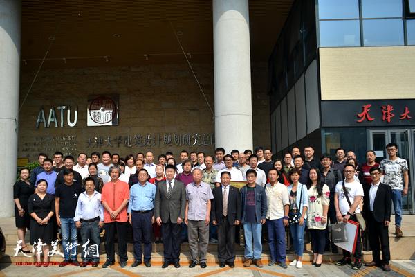 天津市装饰设计协会9月22日在天大建筑设计总院成立。