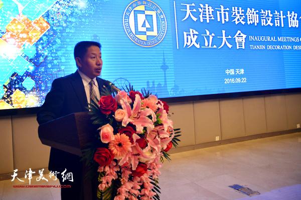 天津大学建筑设计规划研究总院院长、天津市装饰设计协会名誉会长洪再生致辞。