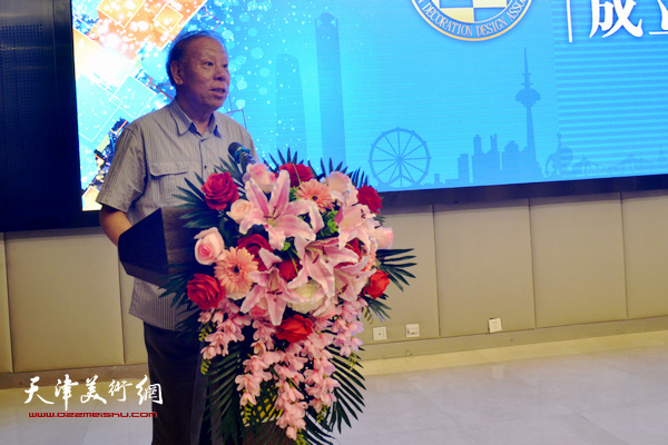 中国建筑装饰协会会长李秉仁致辞