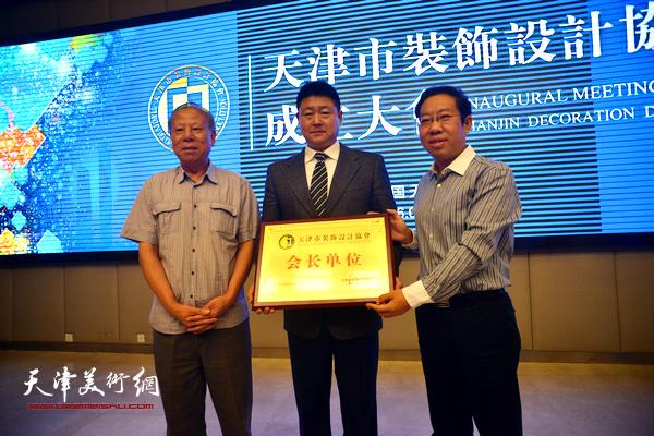刘道刚、李秉仁为会长佟志迎授牌。