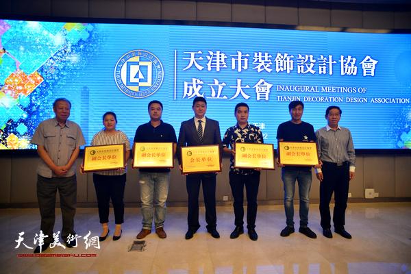 刘道刚、李秉仁为副会长单位授牌。