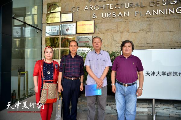 李秉仁、宋魁友、张玉忠、钟蕾在天大建筑设计总院