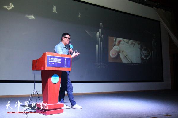 第59届(2016)纽约国际广告节世界最佳作品欣赏暨展映活动在智慧山艺术中心举行。