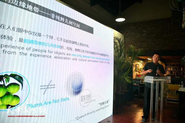 天津大学设计总院设计创新研究院副院长、副总建筑师顾志宏做主旨发言