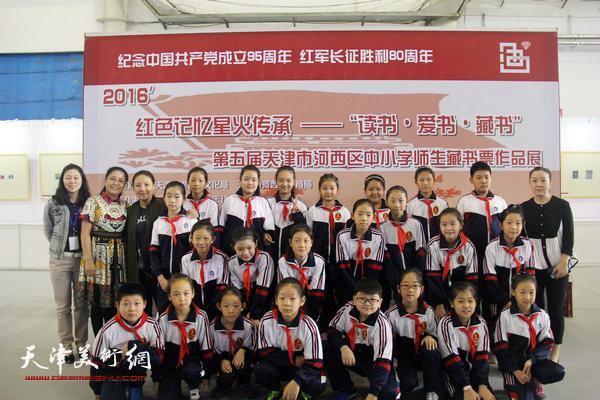 第五届天津市河西区中小学师生藏书票展