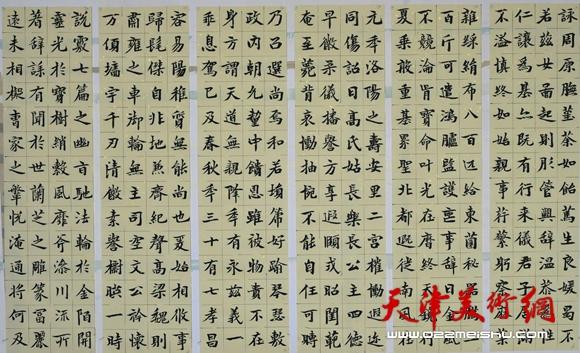 彭英科作品《临北魏墓誌》