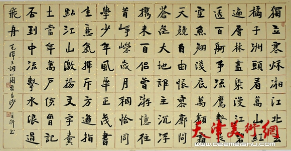 彭英科作品《毛泽东词-沁园春长沙》