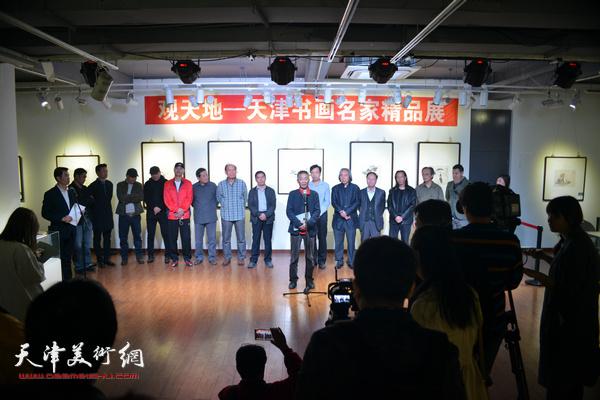 观天地—天津美术学院教师书画作品展