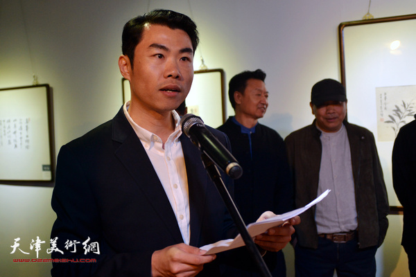 开幕式由天津市河北区委宣传部副部长周维治主持